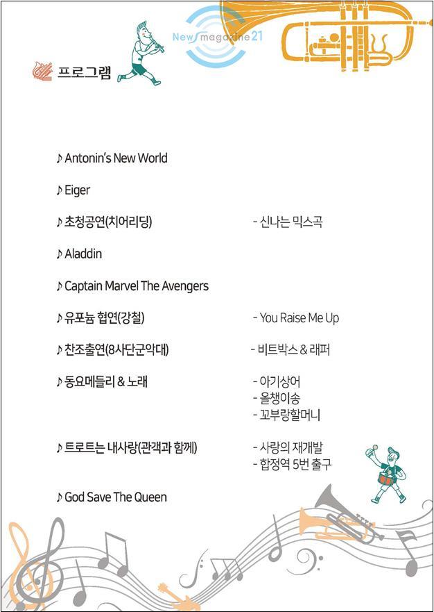 올키즈스트라 정기연주회 포스터2.jpg