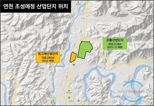 연천 조성예정 산업단지 위치.jpg