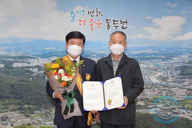 12. 최용덕 동두천시장, 세계자유민주연맹 '자유장' 수상.jpg